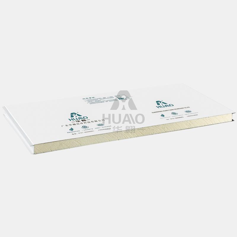 聚氨酯(PU)净化板