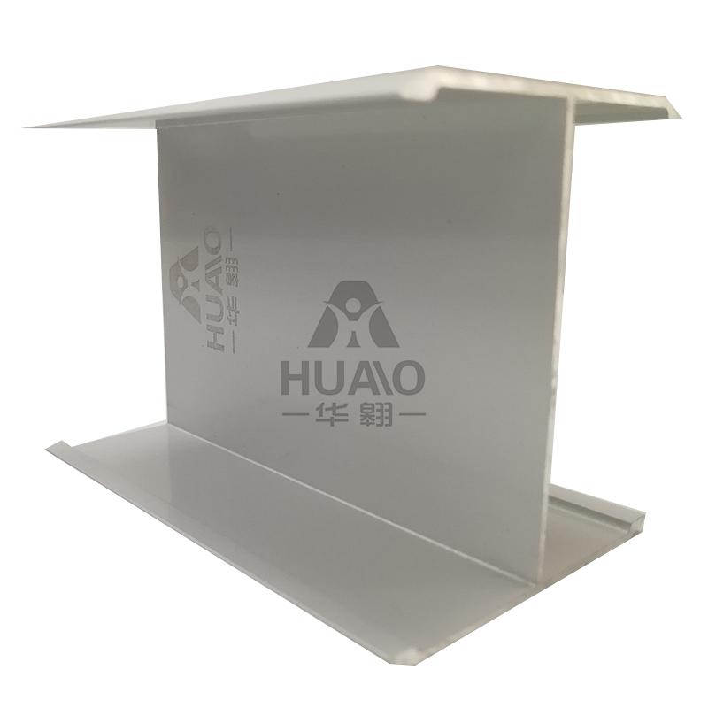 50工字铝(HA521)