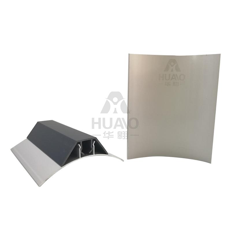 50内圆弧-铝料底座(HA507-HA508)